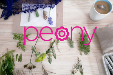 Peony is a Bristol service for women with several disadvantages